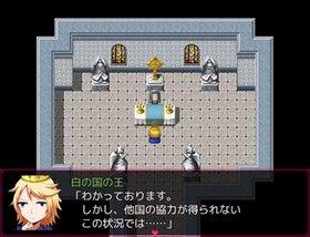 黒の国と邪神の使い Game Screen Shot2