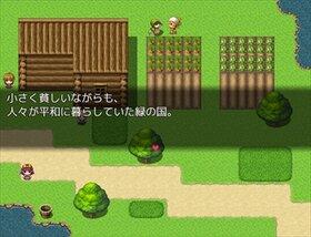 黒の国と邪神の使い Game Screen Shot4