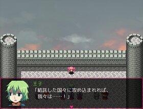 黒の国と邪神の使い Game Screen Shot5
