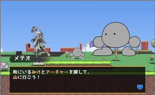 メテオ、山に登る Game Screen Shot