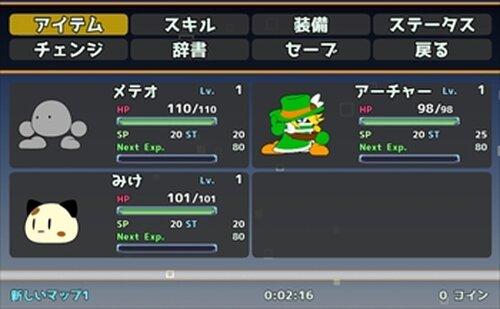 メテオ、山に登る Game Screen Shot3