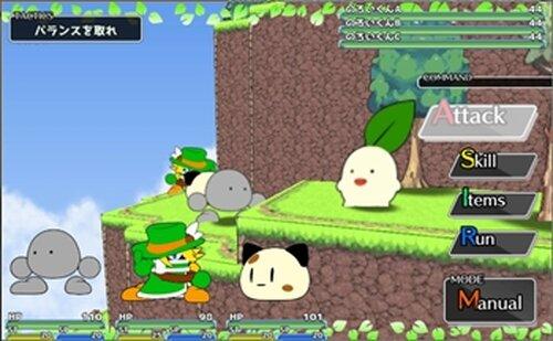 メテオ、山に登る Game Screen Shot5