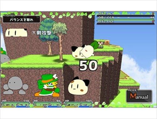 メテオ、山に登る Game Screen Shots
