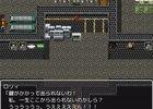 イロスマRPGの作者がブラウザゲームを作ってみた