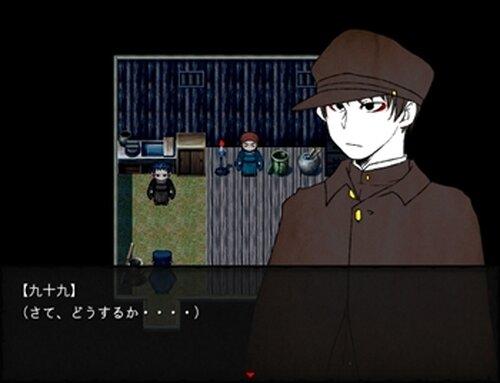ツクモノガタリ~招福神編~ Game Screen Shot3