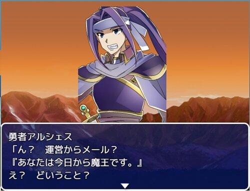 ジ・オンラインベルゼブブMV版 Game Screen Shot1