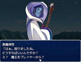 ジ・オンラインベルゼブブMV版 Game Screen Shot2
