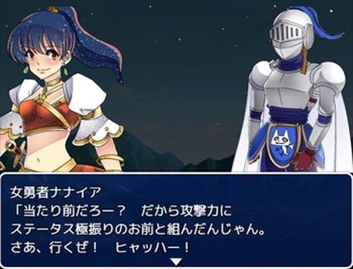 ジ・オンラインベルゼブブMV版 Game Screen Shot3
