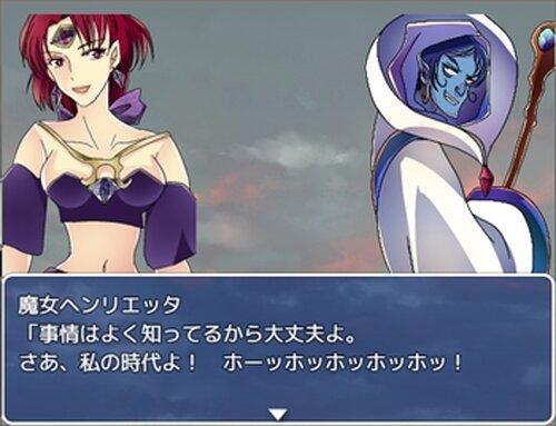 ジ・オンラインベルゼブブMV版 Game Screen Shot4