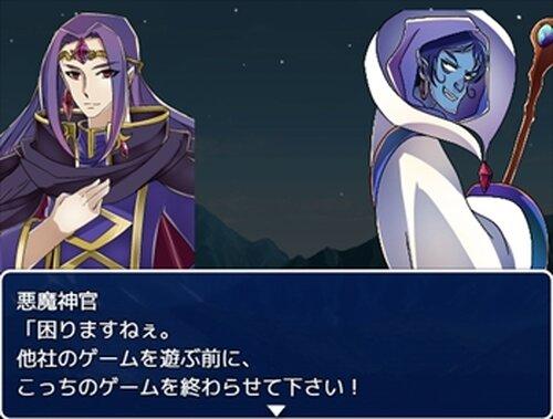 ジ・オンラインベルゼブブMV版 Game Screen Shot5