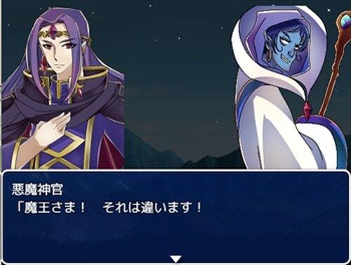 ジ・オンラインベルゼブブMV版 Game Screen Shots