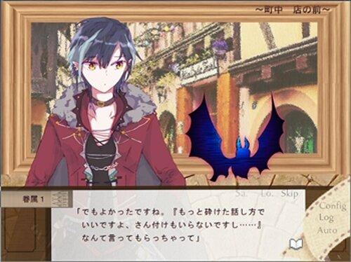 紡ぎうたと魔王子のフォークロア Game Screen Shot2