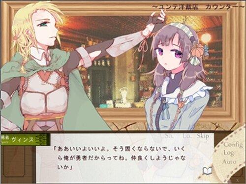 紡ぎうたと魔王子のフォークロア Game Screen Shot3