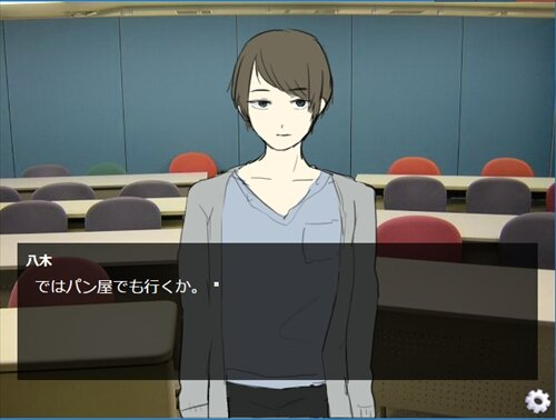 さんにん Game Screen Shot