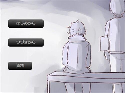 さんにん Game Screen Shot2