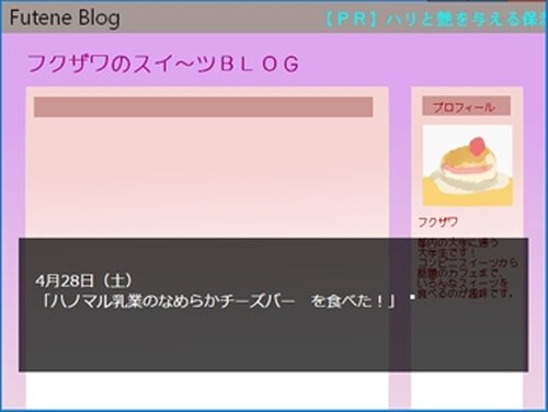 さんにん Game Screen Shot3