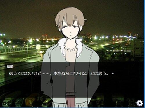 さんにん Game Screen Shots