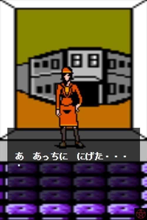大正怪聞禄 第三話 Game Screen Shot1