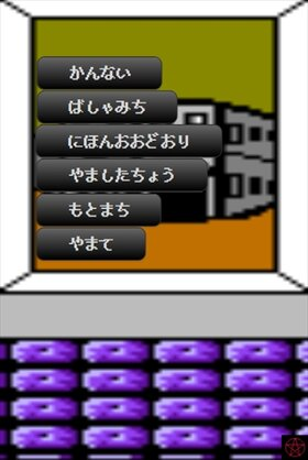 大正怪聞禄 第三話 Game Screen Shot2