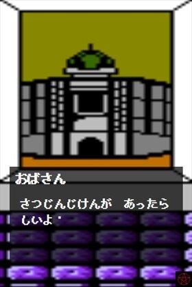 大正怪聞禄 第三話 Game Screen Shot3