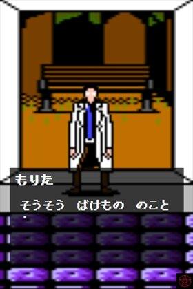 大正怪聞禄 第三話 Game Screen Shot4