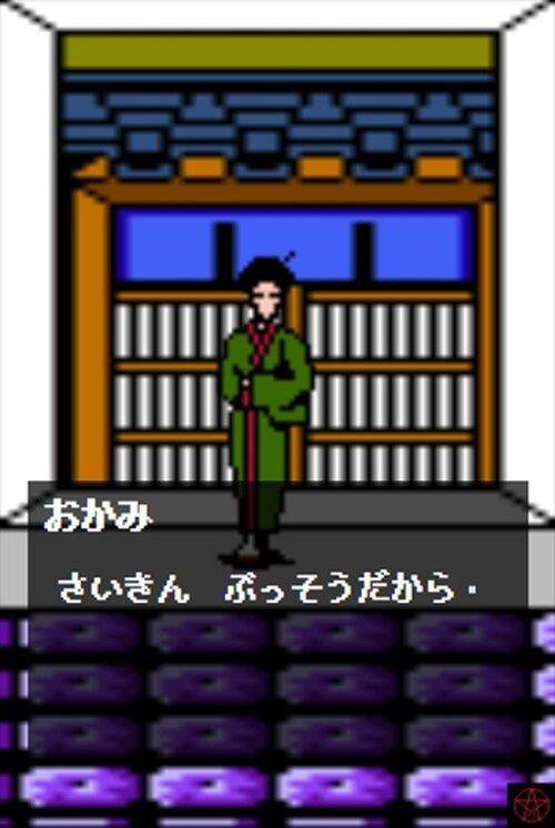 大正怪聞禄 第三話 Game Screen Shot5
