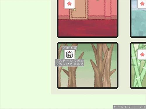 椛無双 Game Screen Shot2