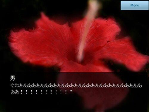 痛いの、居たいの Game Screen Shot3