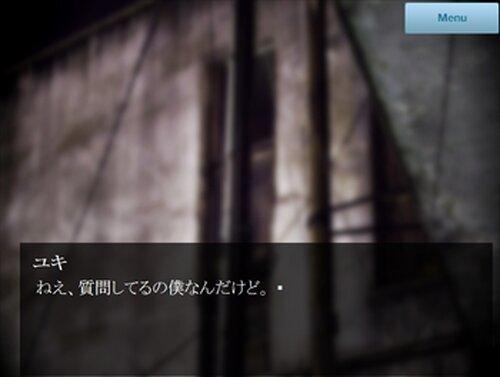 痛いの、居たいの Game Screen Shots