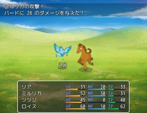 りあがーど! Game Screen Shot1