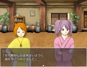 りあがーど! Game Screen Shot2