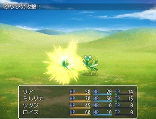 りあがーど! Game Screen Shot3