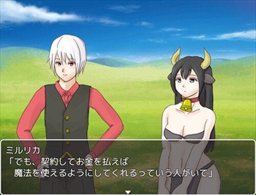 りあがーど! Game Screen Shot4
