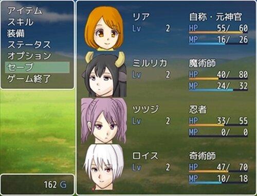 りあがーど! Game Screen Shot5