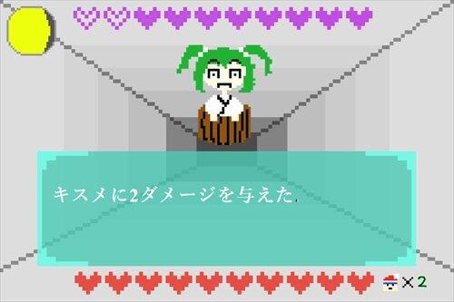 ドレミーのナイトメアダンジョン Game Screen Shot