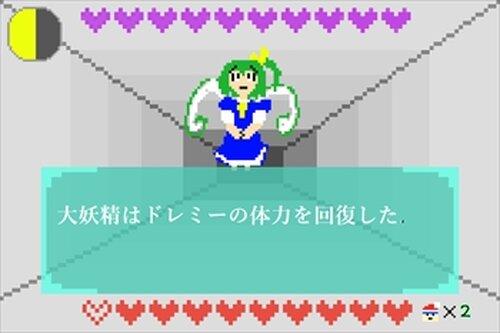 ドレミーのナイトメアダンジョン Game Screen Shot5