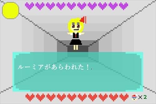 ドレミーのナイトメアダンジョン Game Screen Shots