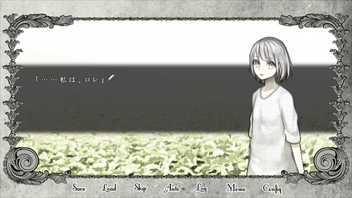 白き幻想 white grotesque 体験版 Game Screen Shot1