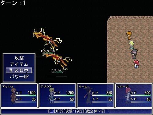 アストラルブレイバー Game Screen Shot1