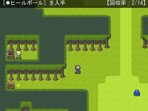アストラルブレイバー Game Screen Shot3