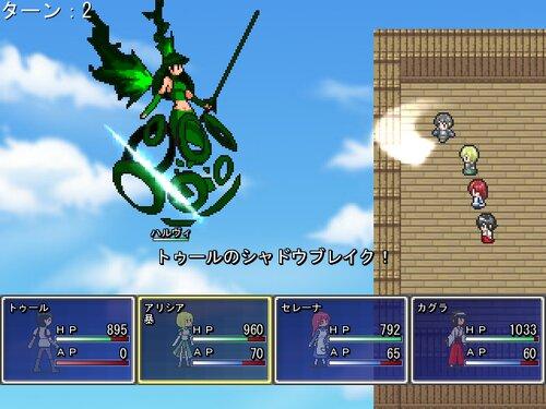 アストラルブレイバー Game Screen Shot4