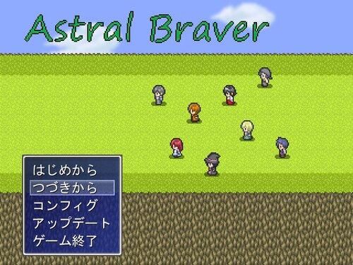 アストラルブレイバー Game Screen Shots