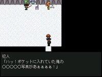 駅 ~Christmas Hearts~