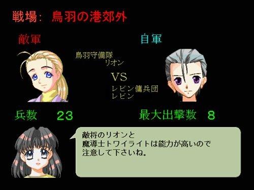 学連戦記2~ツヴァイ~ Game Screen Shot1
