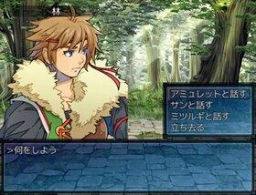 イレヴンナイツ2 Game Screen Shot3