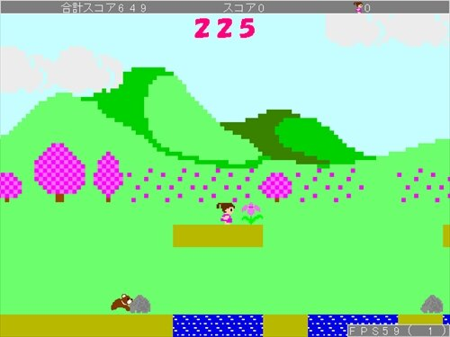 パプリちゃんのお散歩 Game Screen Shot1
