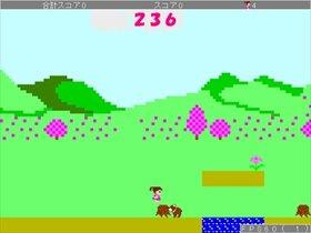 パプリちゃんのお散歩 Game Screen Shot3