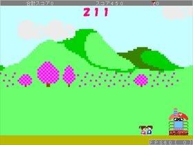 パプリちゃんのお散歩 Game Screen Shot4
