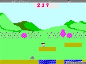 パプリちゃんのお散歩 Game Screen Shot5