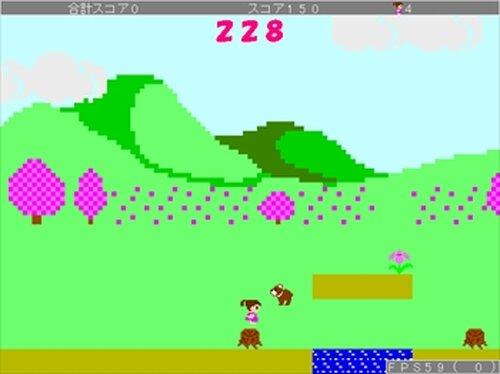 パプリちゃんのお散歩 Game Screen Shots
